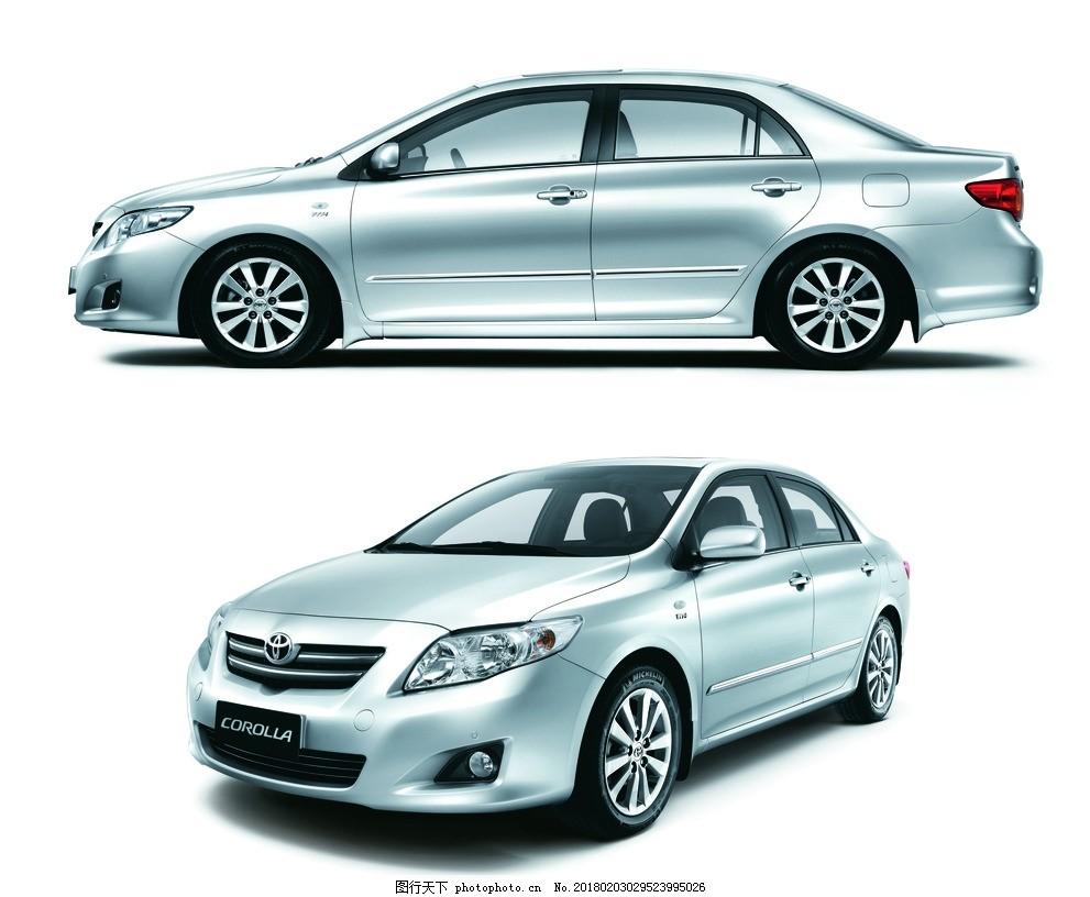 丰田汽车 交通工具 红色轿车 黑色汽车 银色轿车 汽车素材 汽车大全