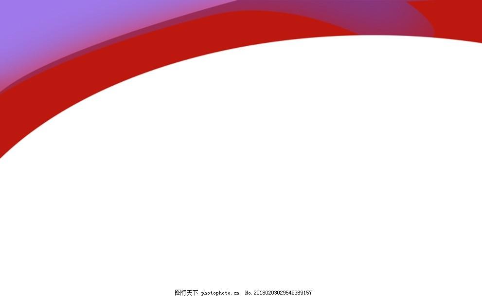展会 展板 x展架 易拉宝 广告设计 平面设计 黄色 蓝色 画册设计 页眉