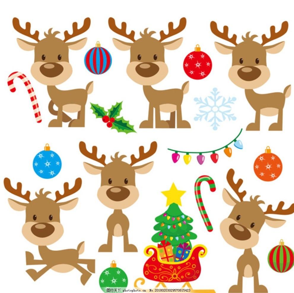 圣诞节麋鹿 圣诞鹿 圣诞树 装饰 雪橇 彩球 拐棍 糖 卡通 可爱