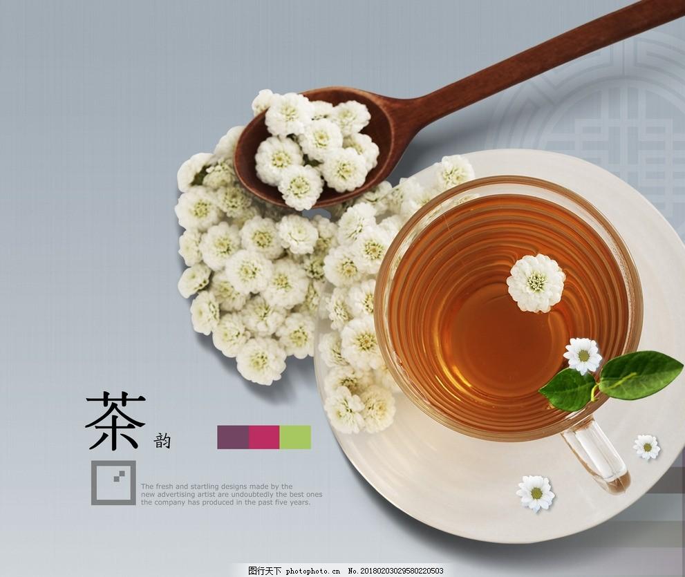 茶 茶叶 茶道 茶文化 采茶 制茶 茶园 茶山 茶韵 茶工艺 茶制作流程
