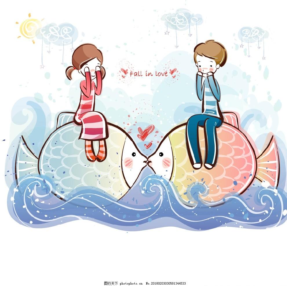 卡通手绘,可爱 韩国 韩风 韩范 矢量 漂亮 情侣-图行