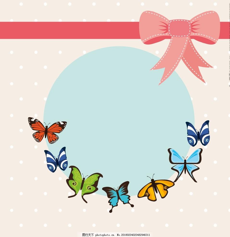淡彩蝴蝶边框 花朵 蝴蝶素材 邀请卡素材 矢量蝴蝶 花纹 花边框