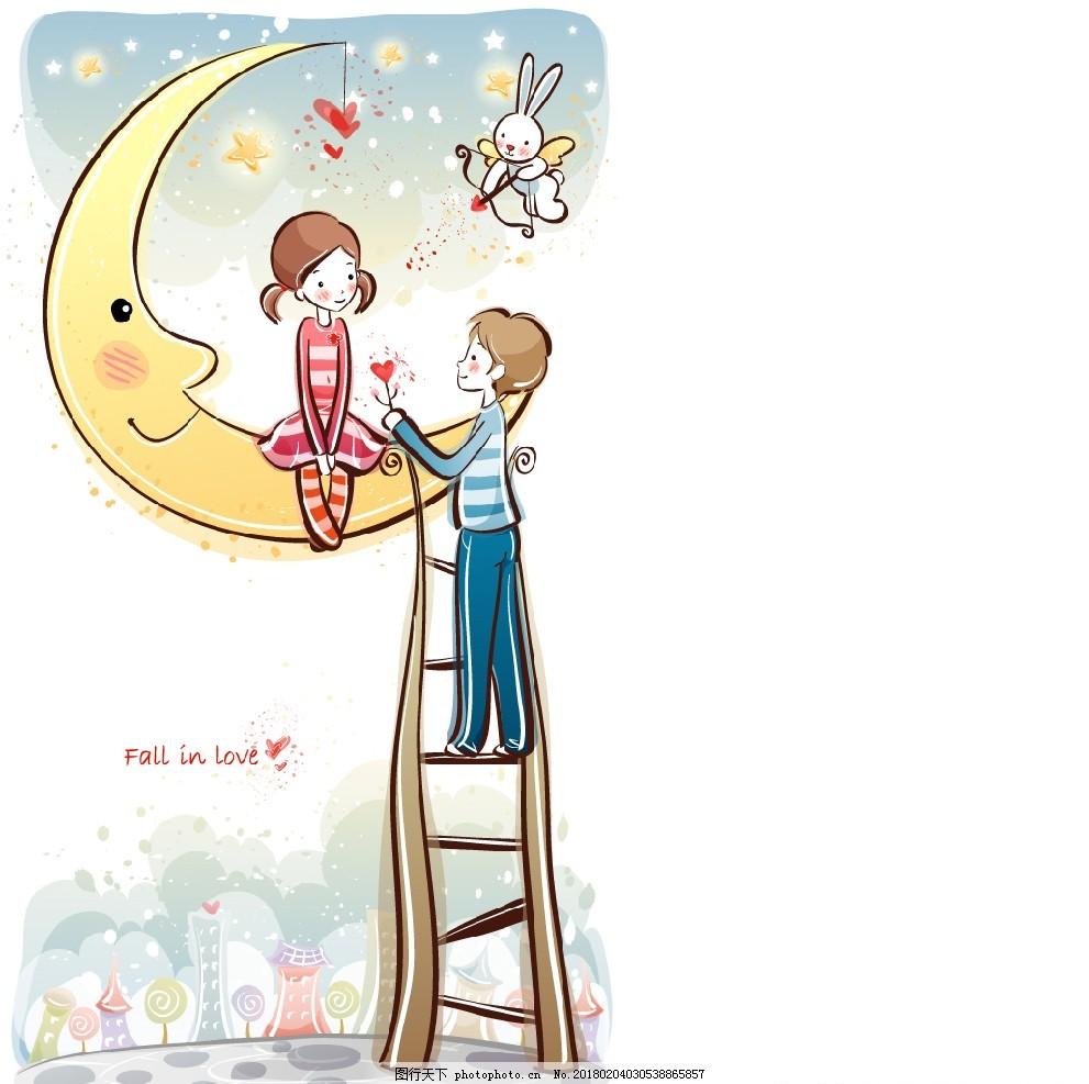 卡通手绘 可爱 韩国 韩风 韩范 矢量 漂亮 情侣 男孩 女孩
