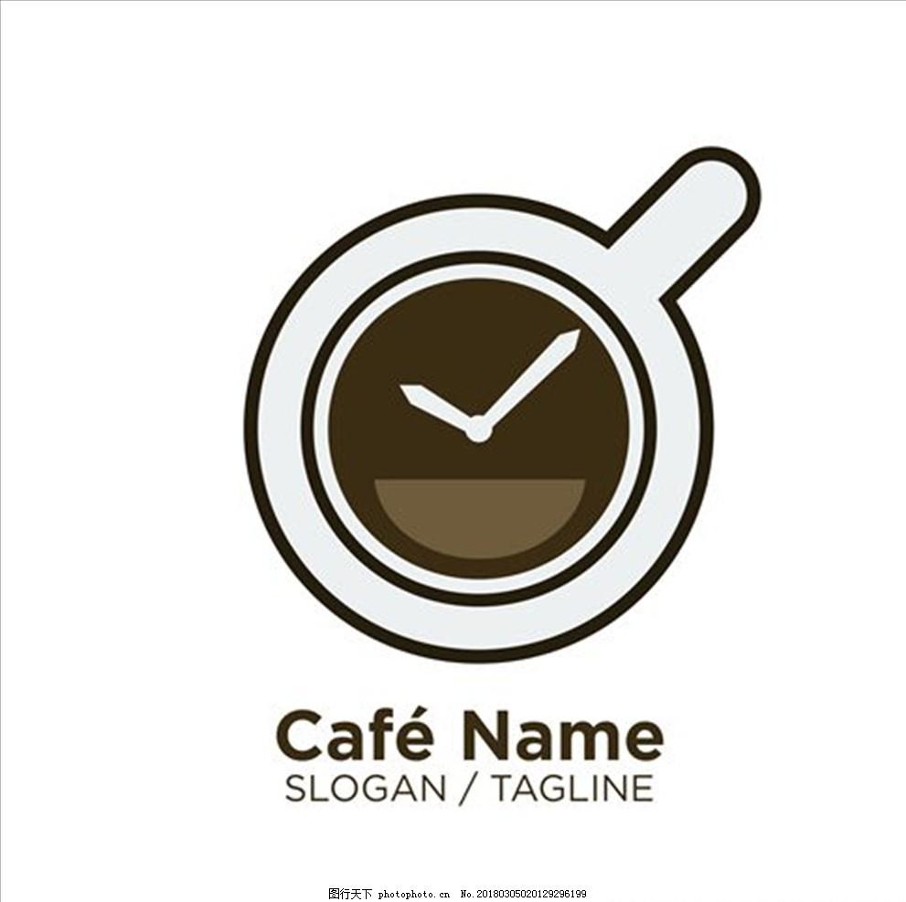 咖啡logo推荐设计景观园林设计入门的书图片