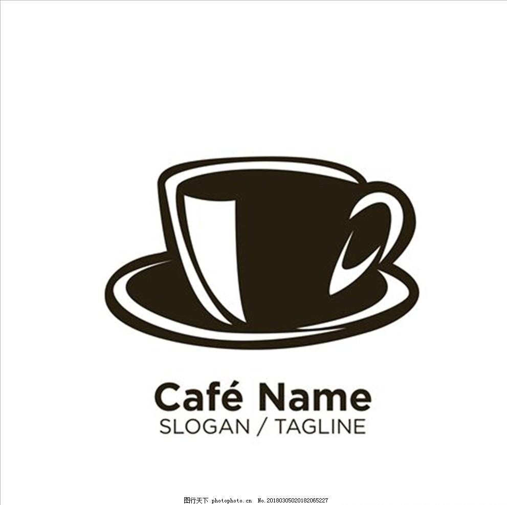 别墅logov别墅60平方咖啡一层平房小农村设计图图片