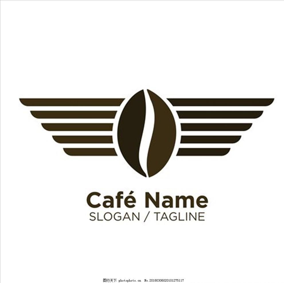 校园logo设计咖啡园林景观快题设计图片