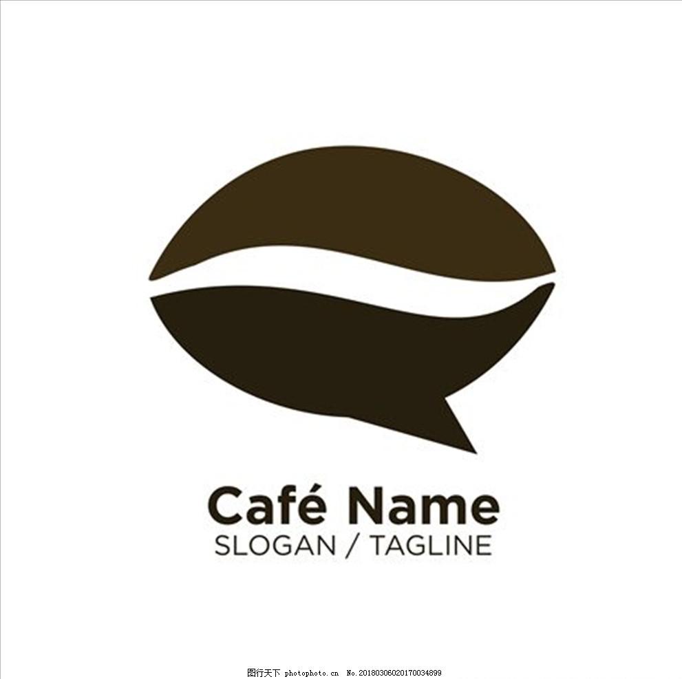 咖啡logo设计图片房地产种植景观设计图片