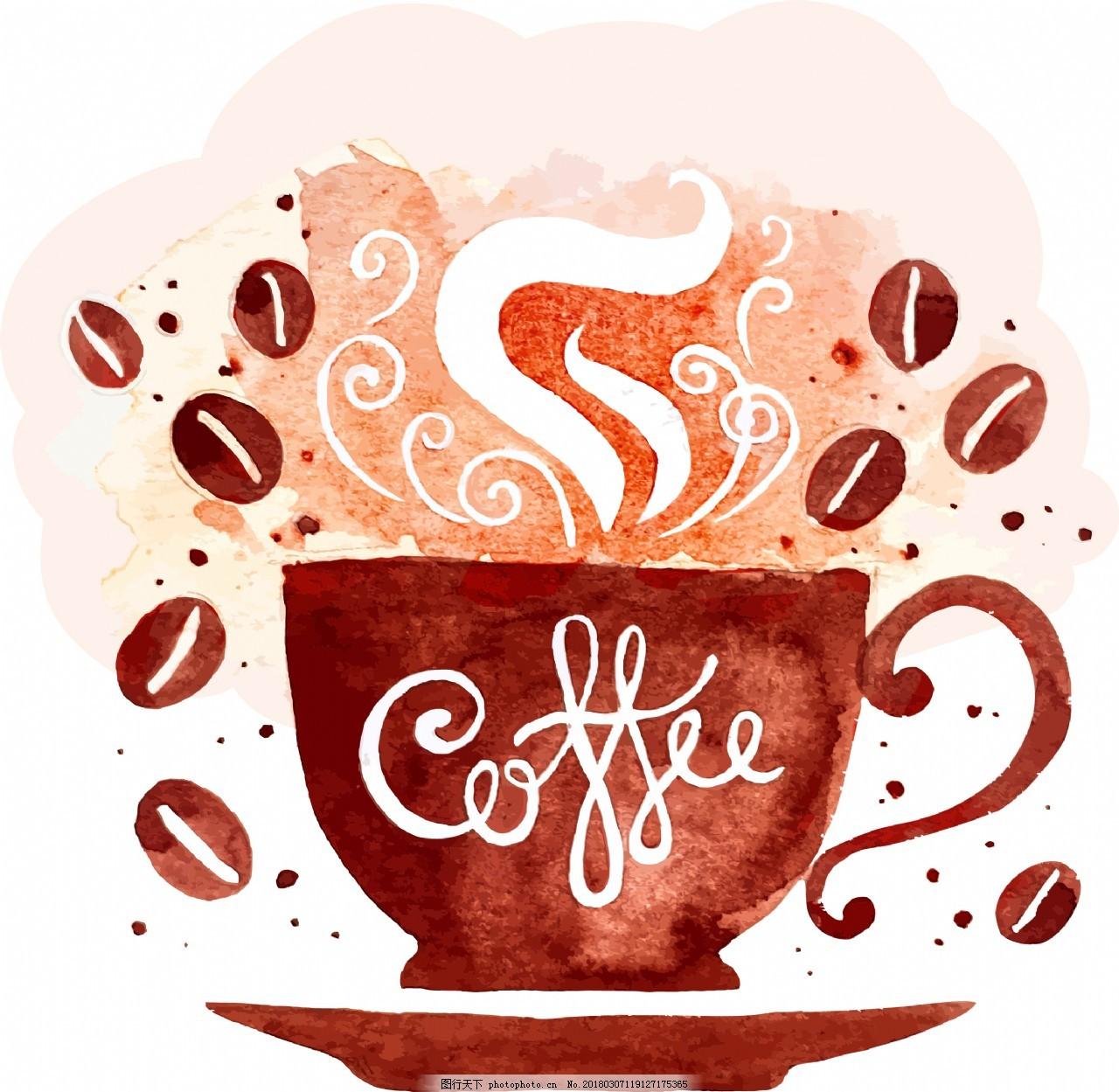 创意时尚咖啡杯插画,艺术,水彩绘,水墨,咖豆
